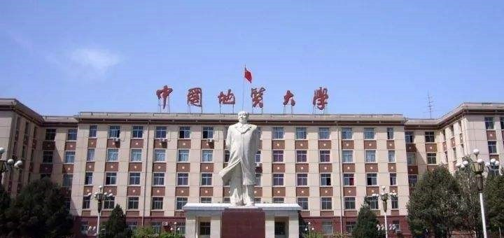China University of Geosciences Scholarship