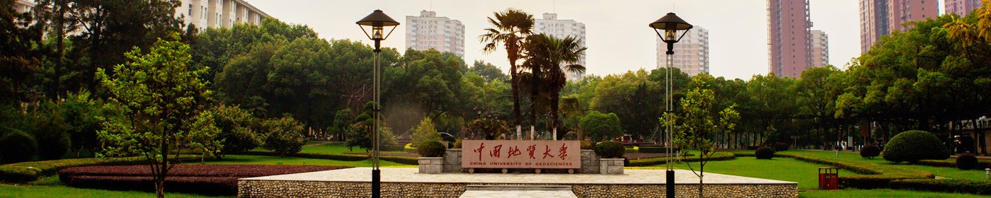 China University of Geosciences Global Educational College