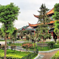 Hunan Agricultural University About Changsha