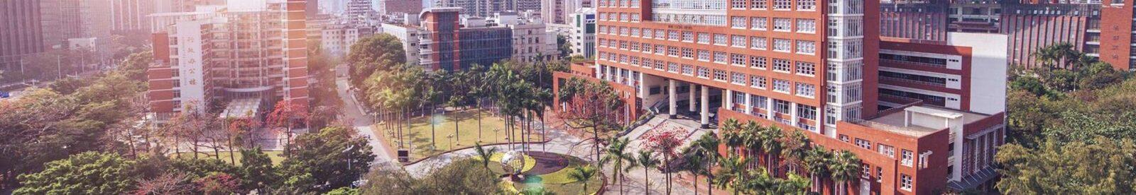 Jinan University