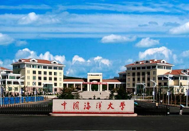 Shanghai Ocean University Scholarships