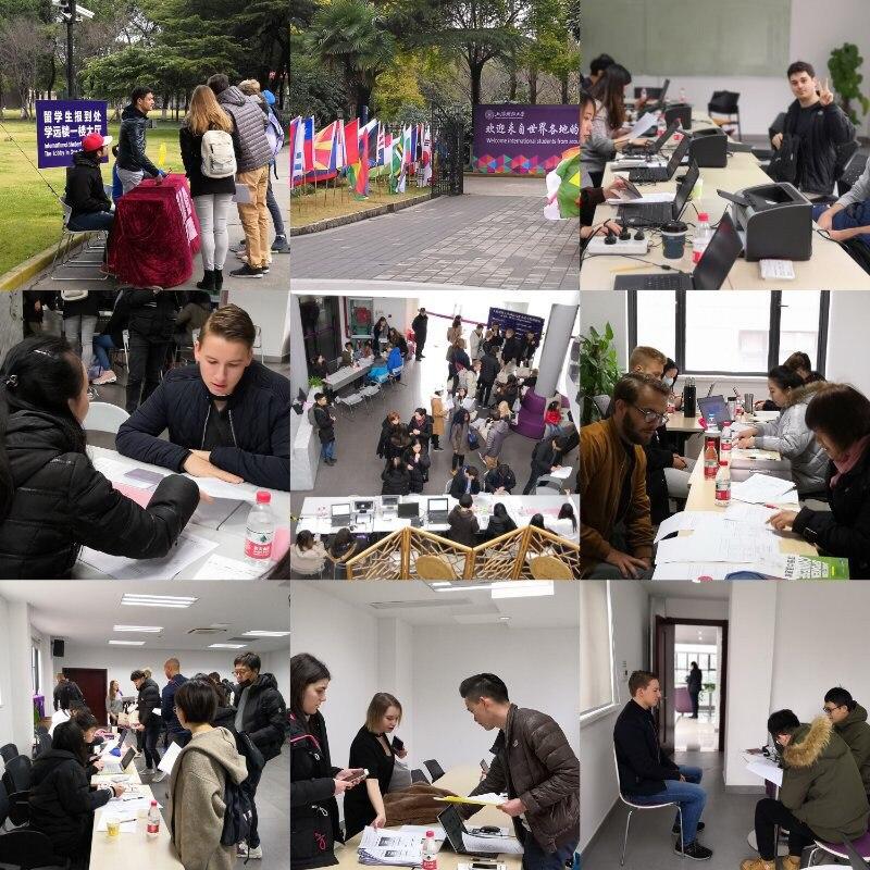 Shanghai University of Finance and Economics Training