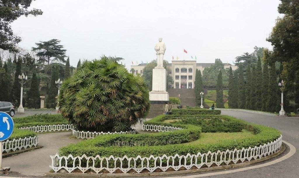 Southwest University China