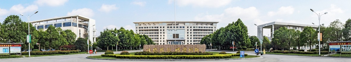 Xuzhou Medical University campus