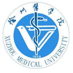 Xuzhou Medical University Education
