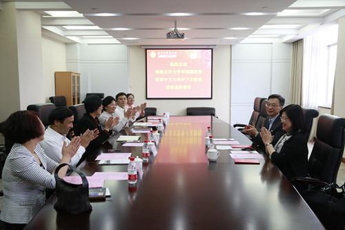 Zhejiang Chinese Medical University Teaching