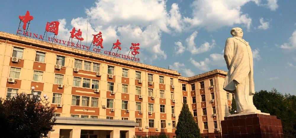 Universidad China de Geociencias (Beijing)