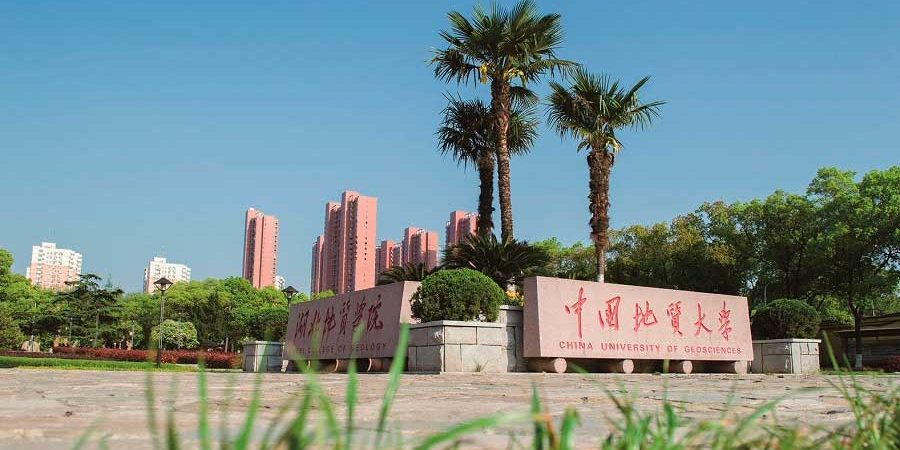 Universidad China de Geociencias Wuhan