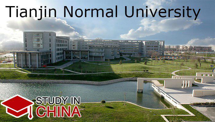 Тяньцзиньский педагогический университет