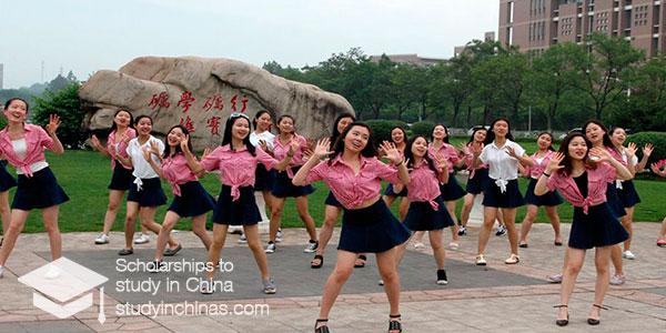 Чжэцзянский педагогический университет