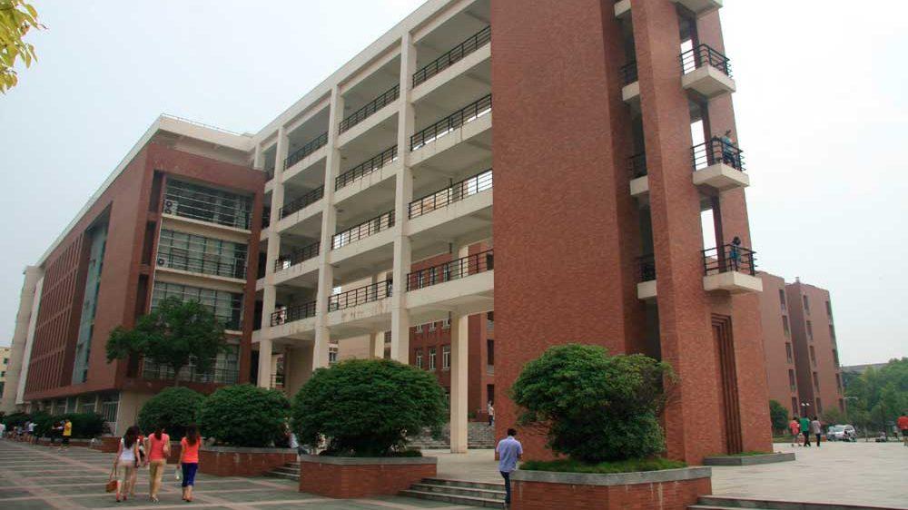 Yangtze University