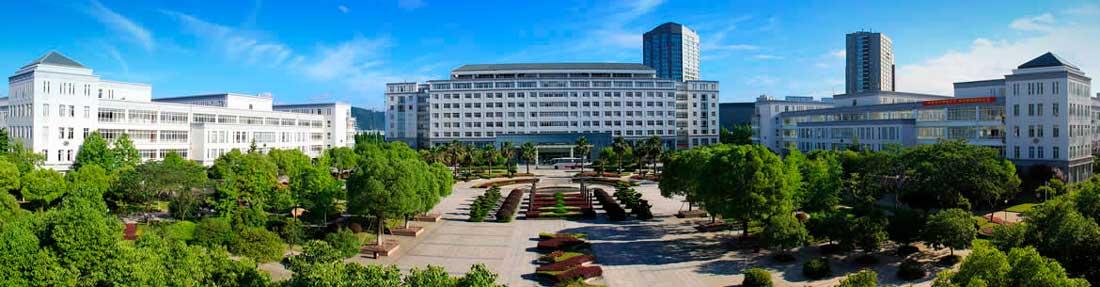 Чжэцзянский Китайский Медицинский Университет