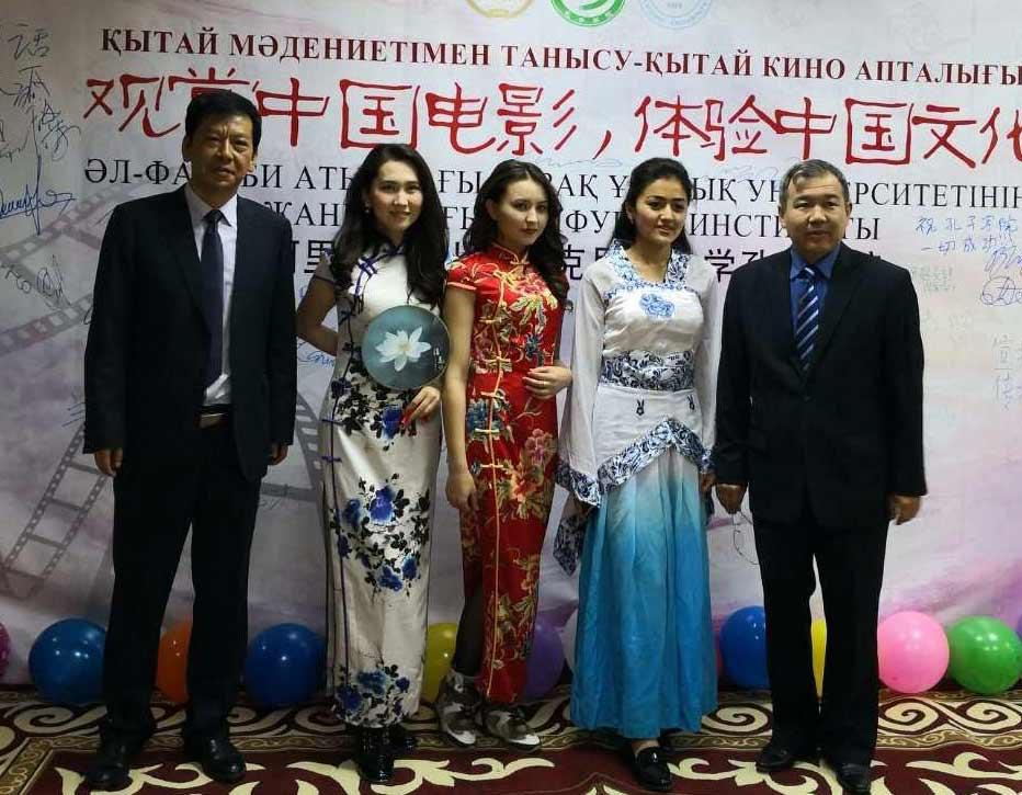 институт конфуция в казахстане