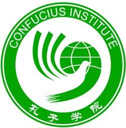 логотип институт конфуция