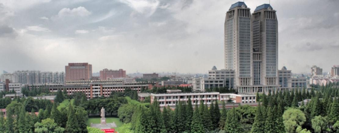 магистратура в Китае фудань университет