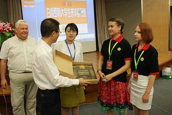 обучение в Китае для белорусов
