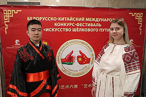 Учеба в Китае для белорусов