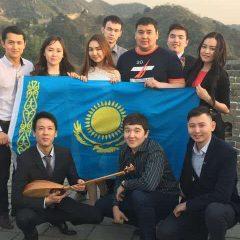 бесплатное обучение в Китае для казахстанцев