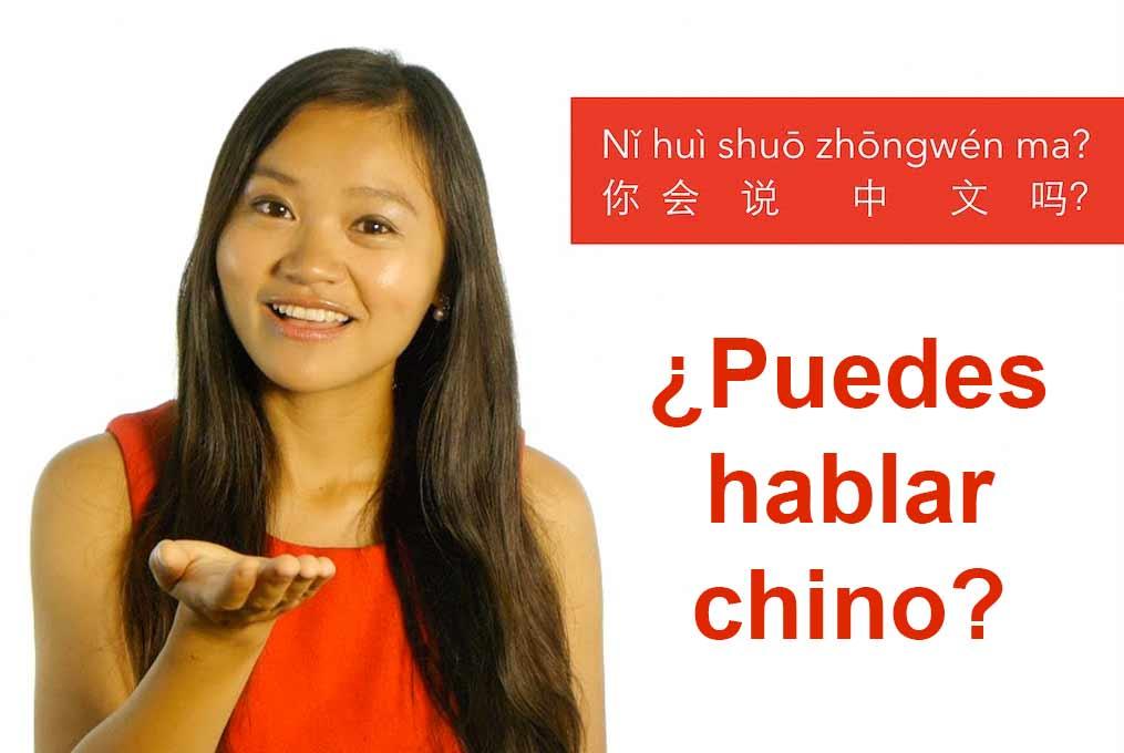 Puedes hablar chino