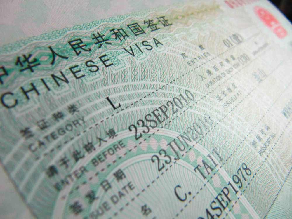 visa-en-china