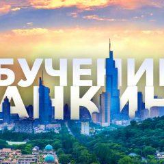 Университеты Нанкина Нанкинский Университет