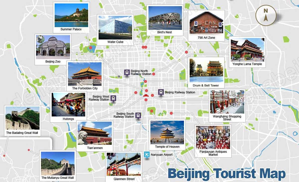 обучение-в-Пекине-Туризм