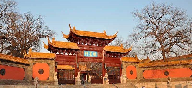Дворец Чаотянь Обучение в Нанкине