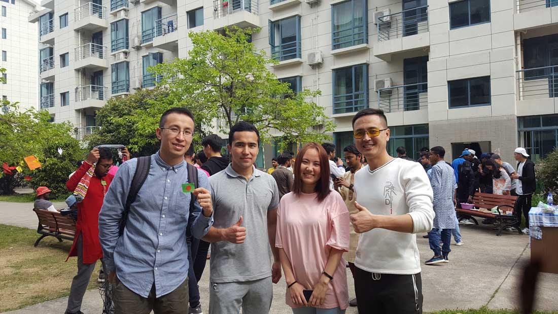 Нанкинский институт промышленных Технологий
