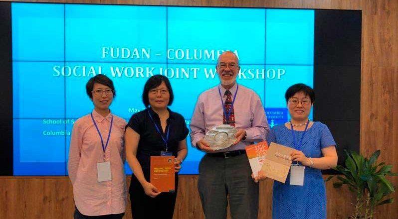 Universidad de Fudan