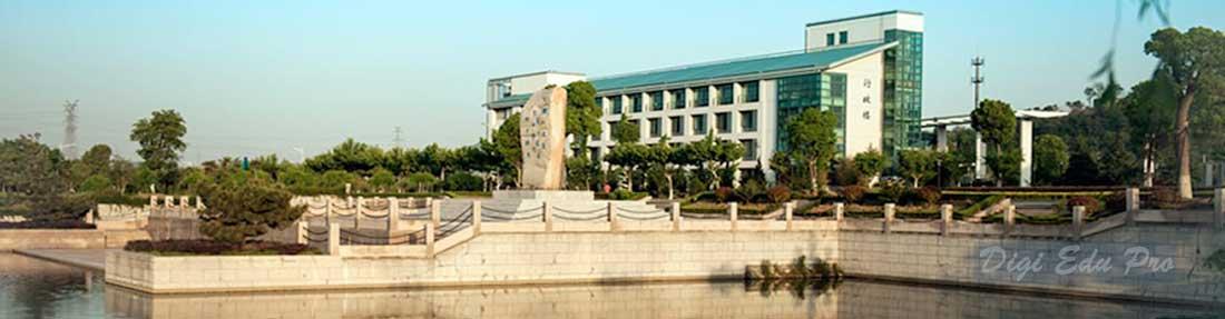 Нанкинскийинститутпромышленныхтехнологий