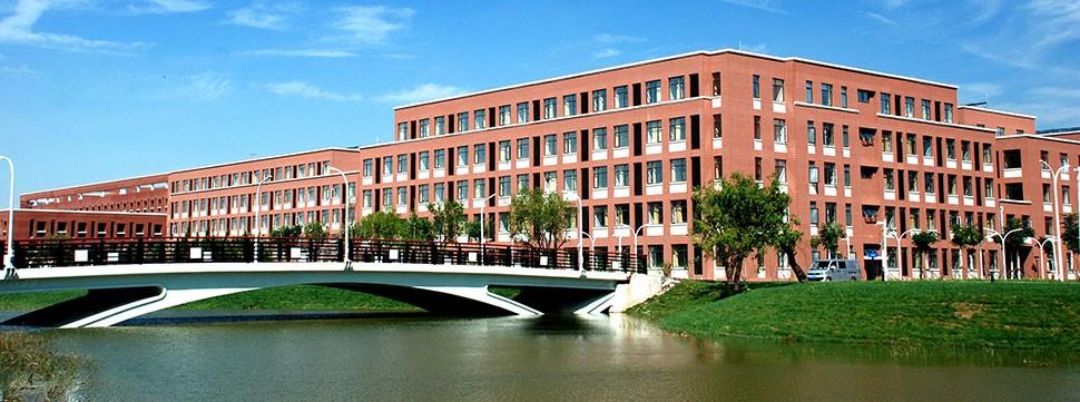 Тяньцзинский университет обучение в тяньцзине
