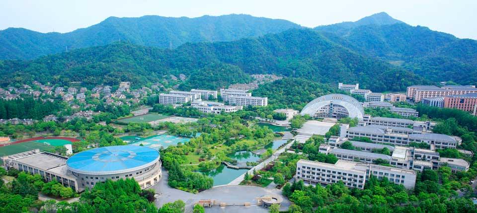 Zhejiang University of International Studies