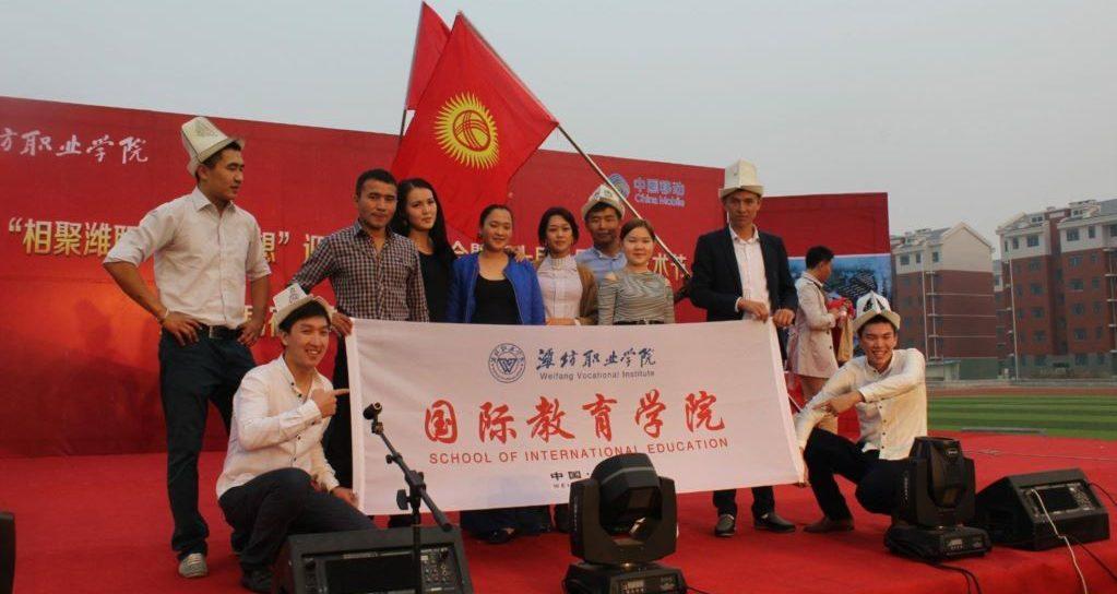 Кыргызстандыктар учун Кытайда акысыз окуу