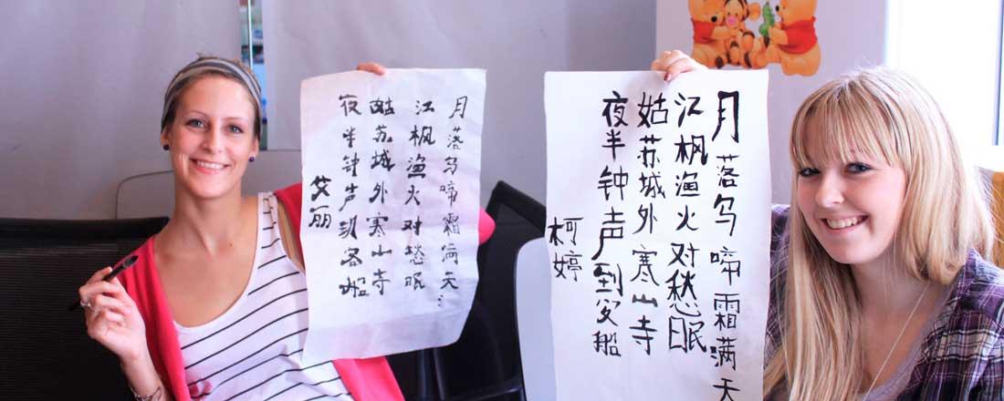 приложения для изучения китайского языка