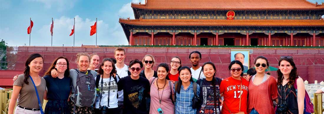 Университеты Пекина