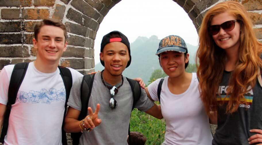 UniversidadBeihang