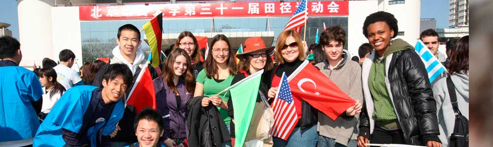 Student visa to China