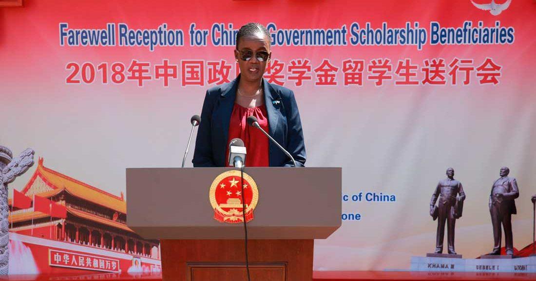 гранты на обучение в Китай