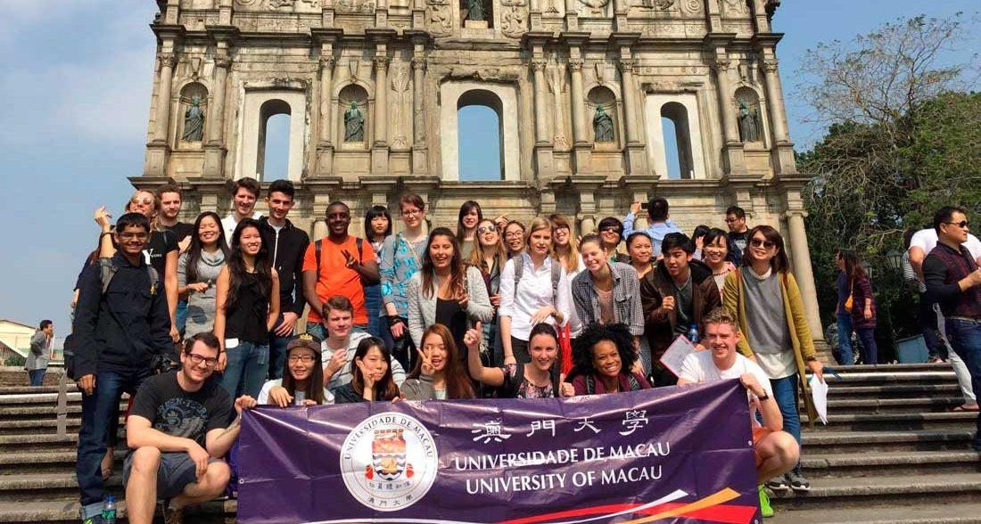 студенты университет макао