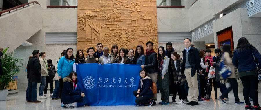 Шанхайского университета Цзяотун