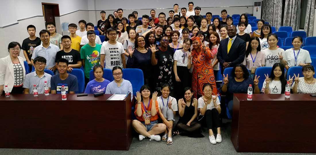 Hunan Medical University