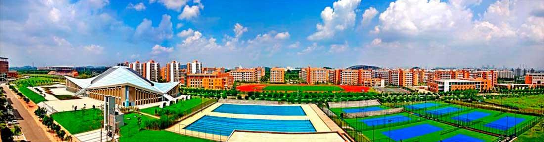 Северо-китайский университет науки и технологии