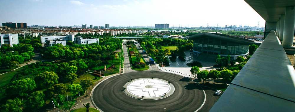 Шанхайский университет бухгалтерии и финансов Лисинь