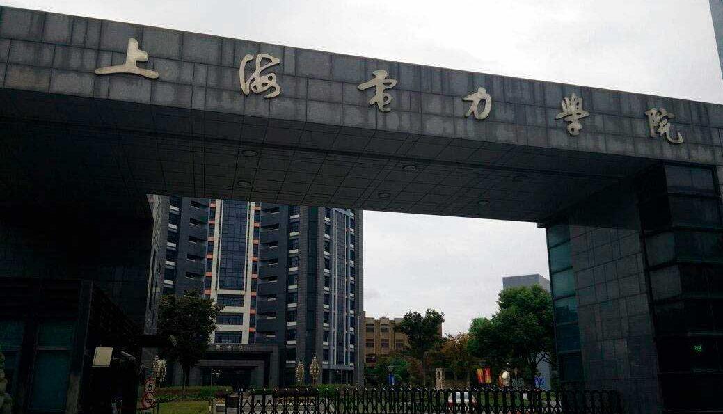 Shanghaі Unіversіty of Electrіc Power
