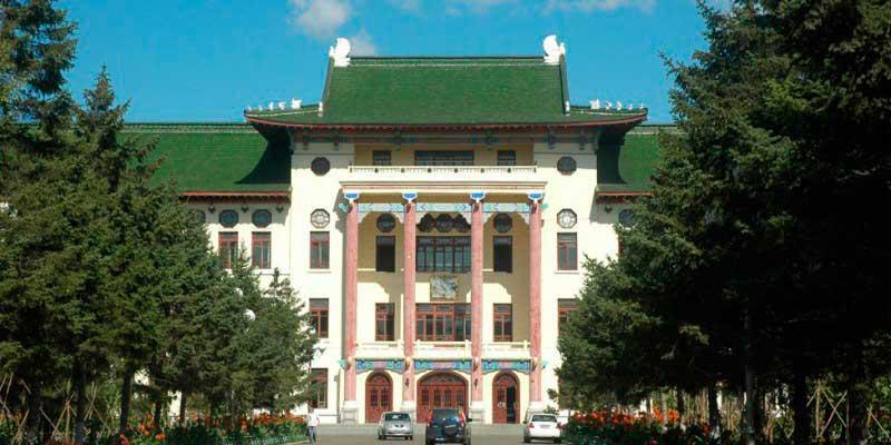 Харбинский медицинский университет Обучение в Харбине. Университеты Харбин.