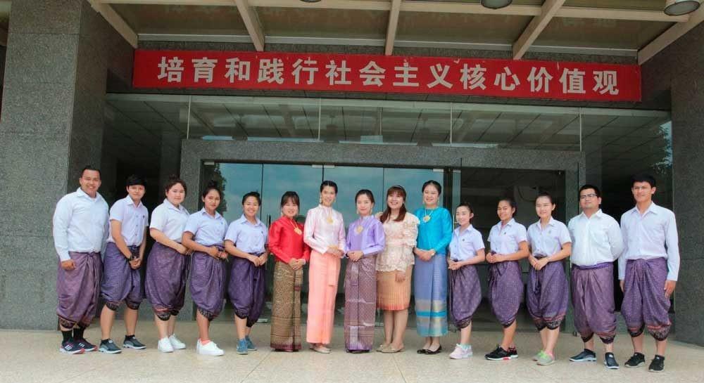 Университет Куньмин