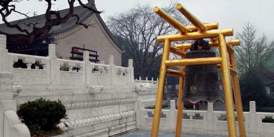 Study in Xian