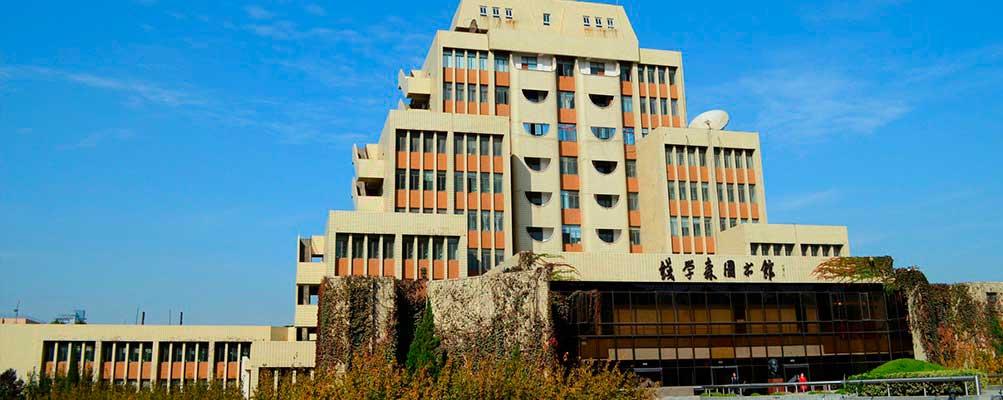 Xian Jiao Tong University
