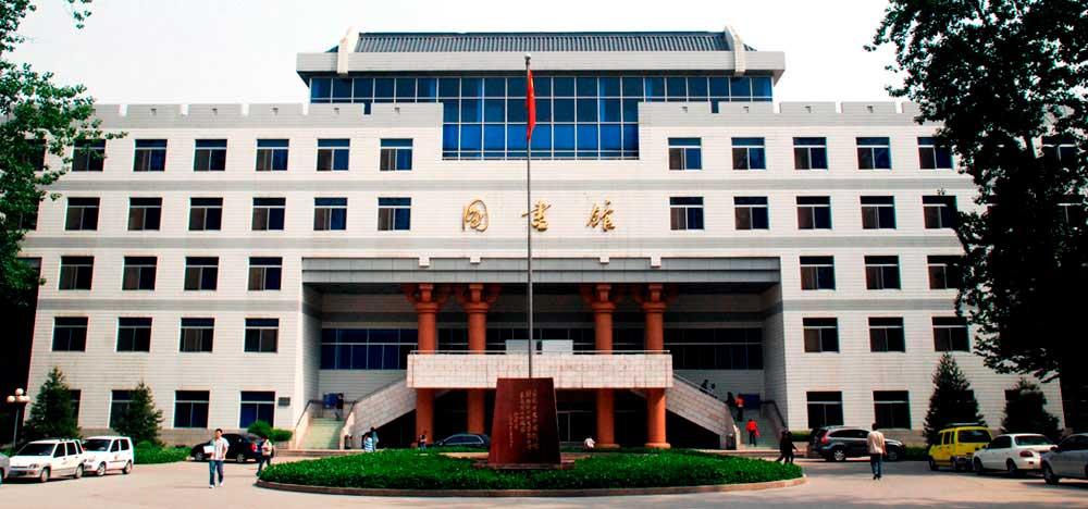 Xian University of Technology