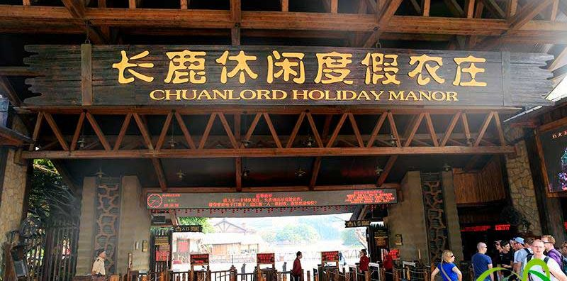 Chuanlord Holiday Manor